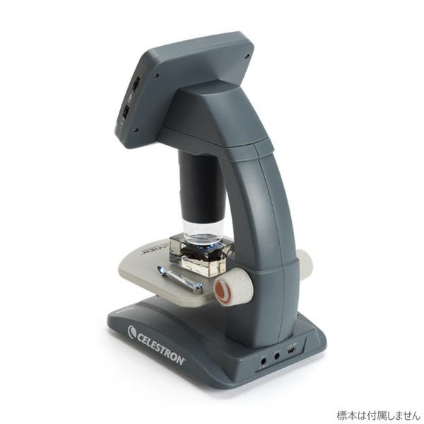 Vixen CELESTRON 顕微鏡 InfiniView LCD デジタル顕微鏡