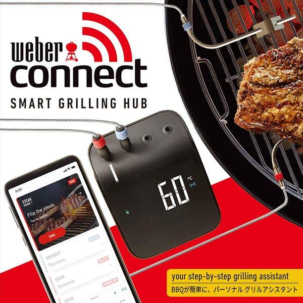 ウェーバー Weber コンロ デジタル デバイス 温度計 スマートグリルハブ 3203