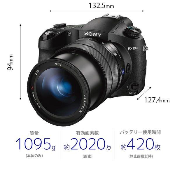 SONY Cyber-shot デジタルカメラ DSC-RX10M3