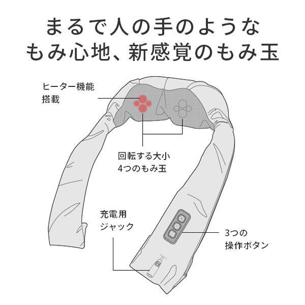 ドクターエア 3Dネックマッサージャー  MN-03 ブラック