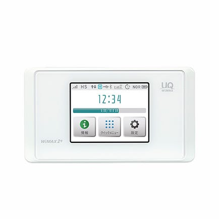 [国内用] モバイルWiFi WX05 WIMAX回線(データ使用上限なし)