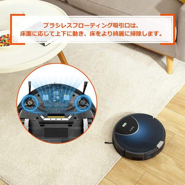 ILIFE V80 Max ロボット掃除機
