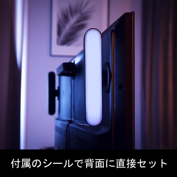 [新品]Philips Hue Play ライトバー スターターセット スマートLED