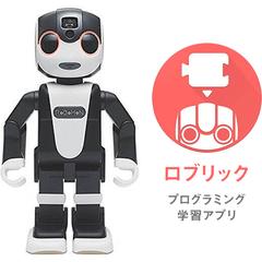シャープ ロボット電話 ロボホン 学習プログラミングアプリ ロブリック付き