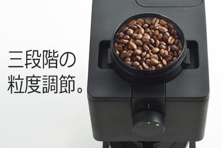 [新品]ツインバード 全自動コーヒーメーカー CM-D457B [容量3杯モデル]