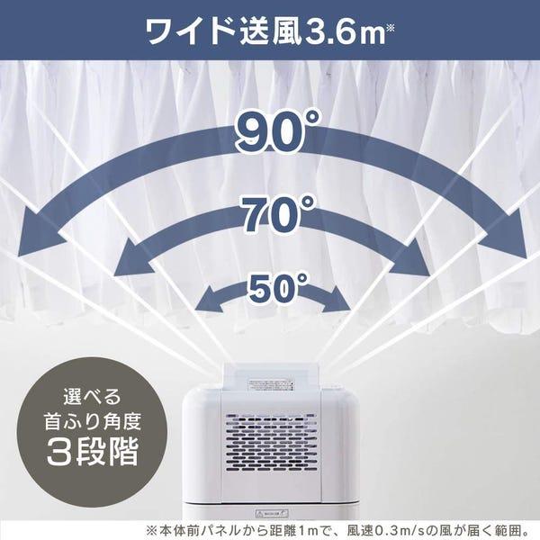 アイリスオーヤマ サーキュレーター衣類乾燥除湿機 8L IJDC-K80 ホワイト