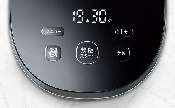 [新品] SHARP IHジャー炊飯器 PLAINLYシリーズ KS-HF10B (1~5.5合炊き)