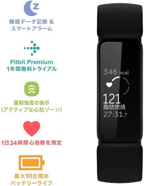 [新品] Fitbit Inspire2 フィットネストラッカー Desert Rose デザートローズ L/Sサイズ
