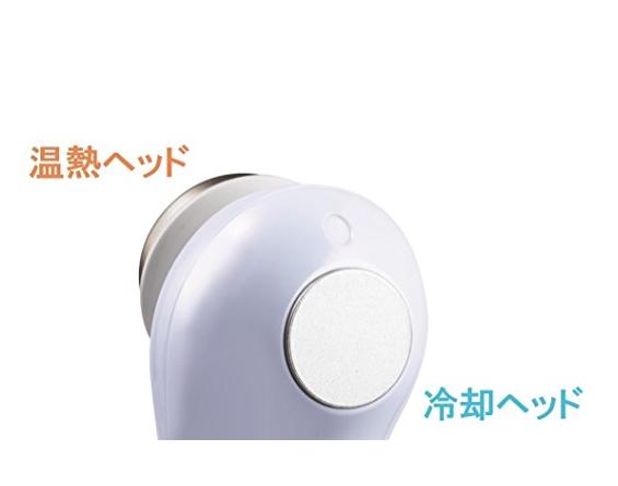 HITACHI 日立 美顔器 保湿サポート器 シミセンサー搭載 プラチナホワイト CM-N5000AZ W