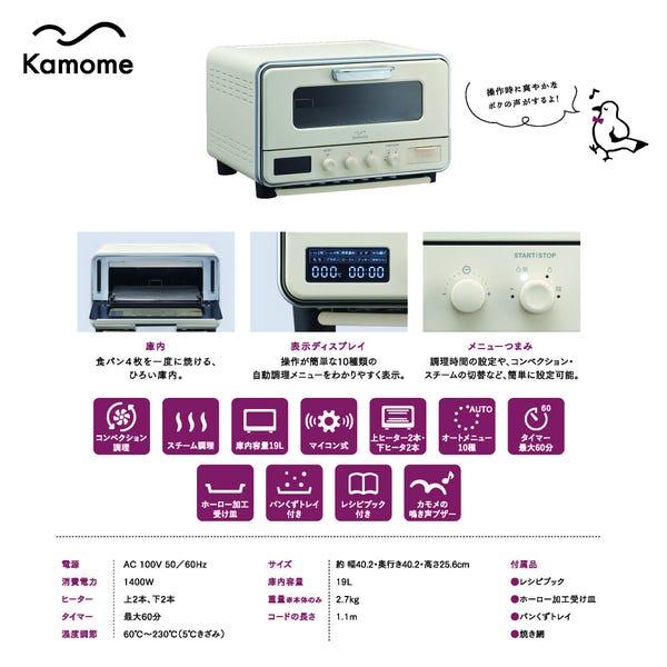 ドウシシャ Kamome スチームコンベクション オーブントースター K-CT1IV アイボリー