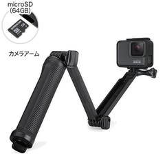 GoPro HERO7 Silver 初心者セット