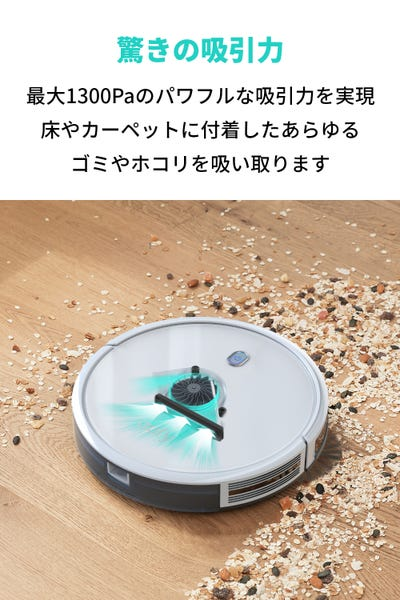 Eufy by Anker ロボット掃除機 RoboVac 11S-W ホワイト [Eufy (ユーフィ) サブスクプラン]
