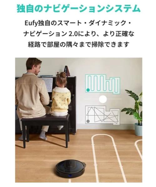 [新品]Eufy by Anker ロボット掃除機 RoboVac G30