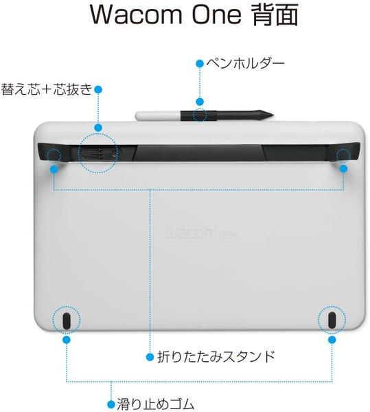 ワコム One 液晶ペンタブレット 13
