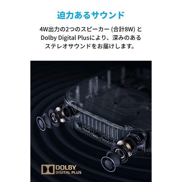 Anker Nebula Vega Portable モバイルプロジェクター(バッテリー内蔵)