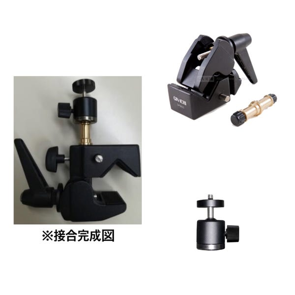 Brinno タイムラプスカメラ MAC200DN & ポール固定型 取付金具 GI130 セット
