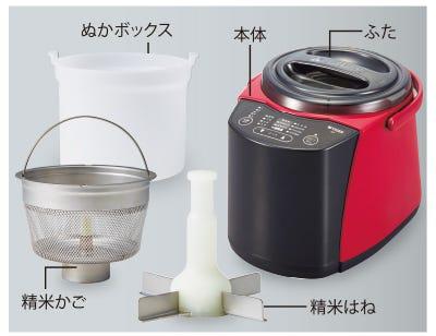 タイガー 精米機 家庭用 無洗米 機能付 RSF-A100-R