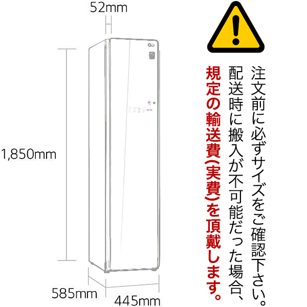 [新品] LG エレクトロニクス LG styler ホームクリーニング機 S3MF ミラー  ※1都3県のみ対応品