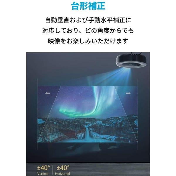 Anker Nebula Cosmos Maxホームプロジェクター