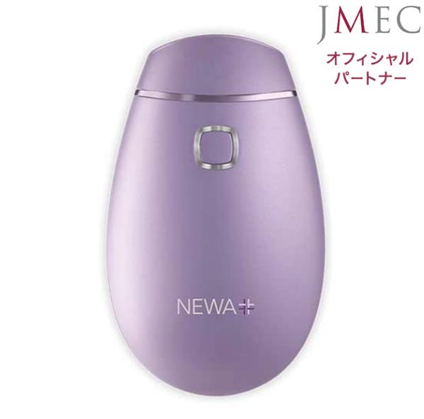 [新品]NEWA リフトプラス 専用アップジェル2本つき