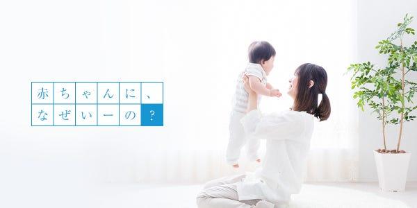Panasonic 次亜塩素酸 空間除菌脱臭機 ジアイーノ F-MVB21-WZ
