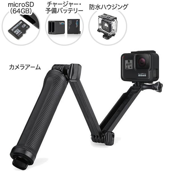 旅行でお試しカメラセット GoPro HERO7/CANON EOS Kiss X9i