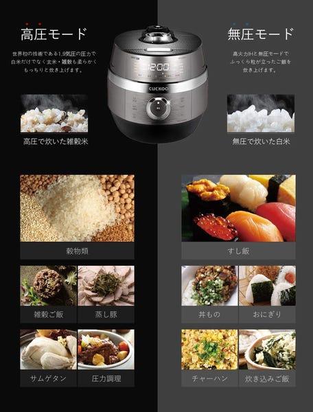 CUCKOO 発芽玄米 白米炊飯圧力釜 炊飯ジャー IH ツインプレッシャー 6合炊き CRP-JHT0605FS