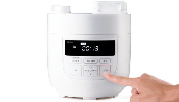 [新品] siroca 4L 電気圧力鍋 SP-4D151-R レッド