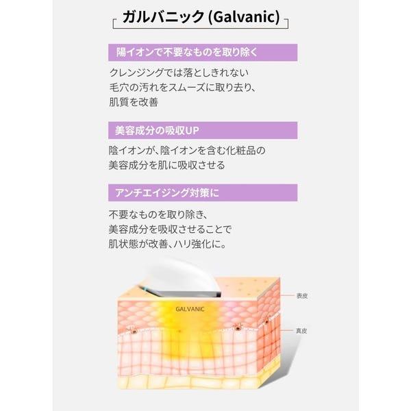 [新品] プラニック(PLANIC)&クリーネピーリング 美容機器 2点セット