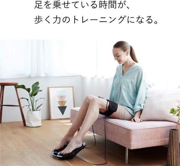MTG SIXPAD(シックスパッド) Foot Fit Plus(フットフィット プラス)SE-AG00