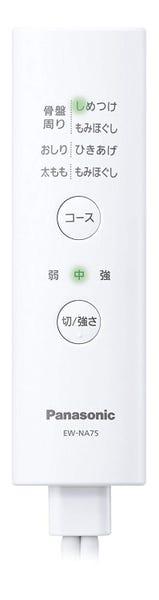 Panasonic エアーマッサージャー 骨盤おしりリフレ EW-NA75-VP