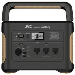 JVCケンウッド ポータブル電源  最大容量タイプ 1,002Wh  BN-RB10-C