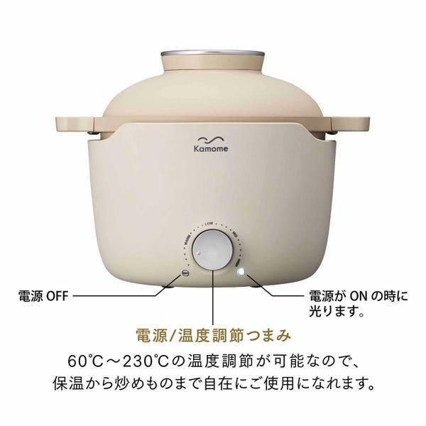 ドウシシャ Kamome グリルパン K-GP1IV アイボリー [炊飯 /パスタ/ 煮込み/ 焼き /保温]