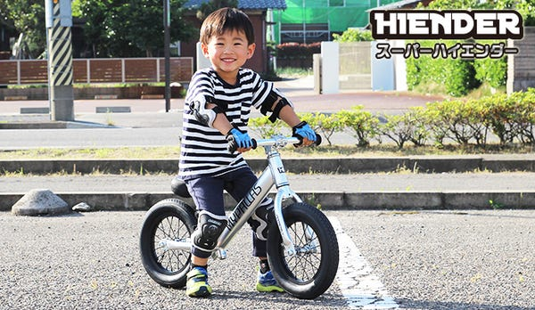 My Pallas  子ども用ペダルなし自転車 スーパーハイエンダー MC-SH シルバー