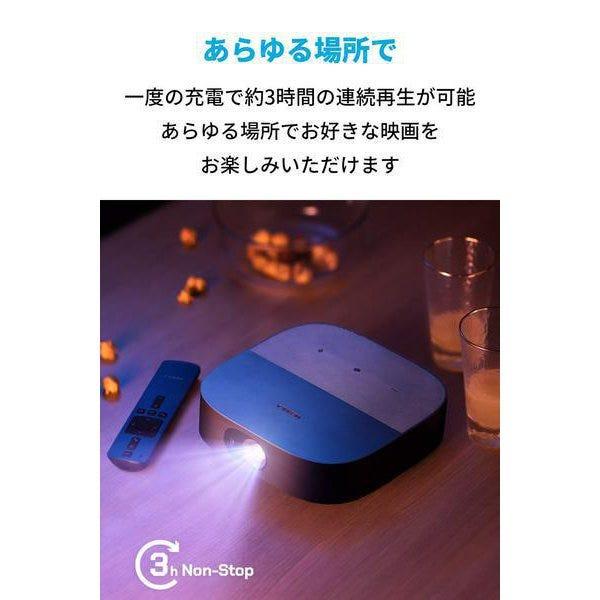 [新品]Anker Nebula Vega Portable モバイルプロジェクター(バッテリー内蔵)