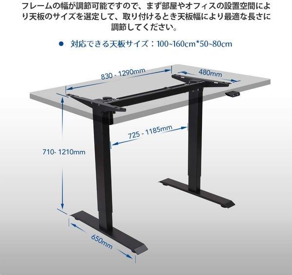 [新品] [組み立て不要] FlexiSpot スタンディングデスク PR1407-Black+E3B セット   ※一都三県のみ対応品