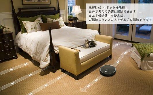 ILIFE A6 ロボット掃除機 ブラック