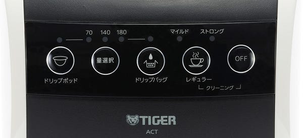 タイガーのコーヒーメーカー ACT-E040の操作ボタン部分
