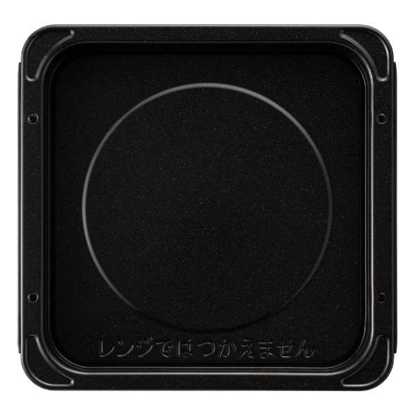 パナソニック オーブンレンジ エレック NE-MS267-K 26L ブラック