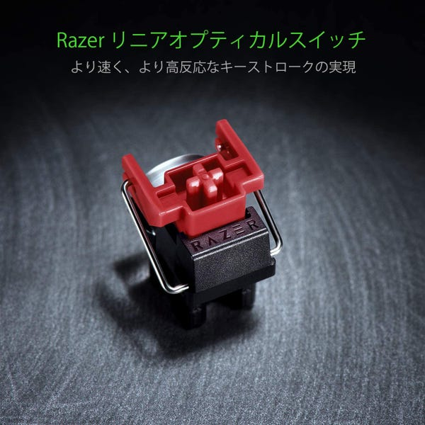 Razer Huntsman Tournament Edition ゲーミングキーボード RZ03-03080100-R3M1