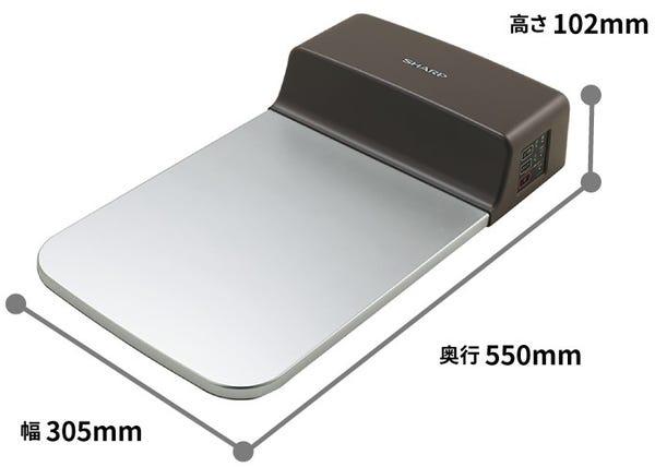 [新品] シャープ ペット用冷暖プレート