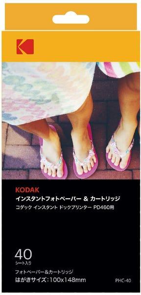 [販売] KODAK D460専用 PHC-40 インスタントドックプリンター用ペーパーカートリッジ 40枚入