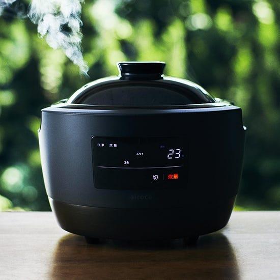 [新品]長谷園×siroca かまどさん電気 SR-E111 全自動炊飯土鍋 [3合炊き/伊賀焼/おこげ]