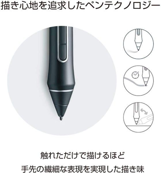 ワコム 液晶ペンタブレット Cintiq 16