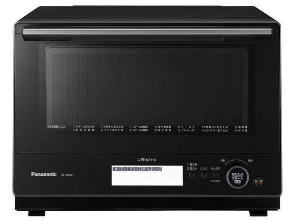 Panasonic パナソニック スチームオーブンレンジ ビストロ 30L NE-BS808-K ブラック
