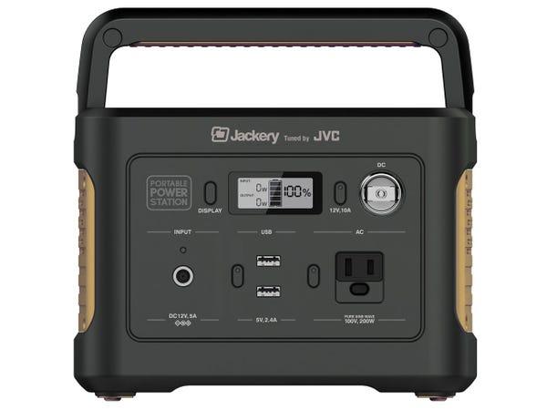 JVCケンウッド ポータブル電源  コンパクトタイプ 311Wh BN-RB3-C