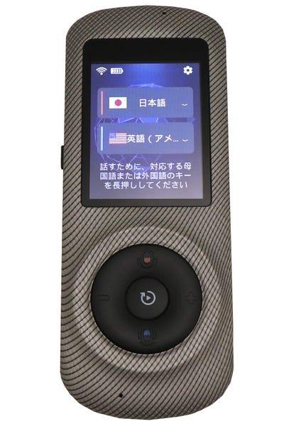 We Talk(ウィトーク) 世界主要70ヵ国語対応 翻訳(最速0.3秒) 高精度AI翻訳機