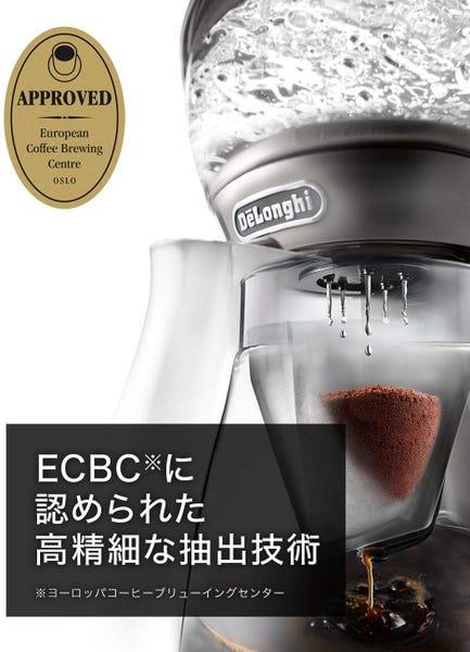 デロンギ DeLonghi クレシドラ ドリップコーヒーメーカー ICM17270J