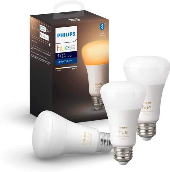[新品]Philips Hue ホワイトグラデーション シングルランプ E26 Bluetooth+Zigbee 3個セット スマート電球