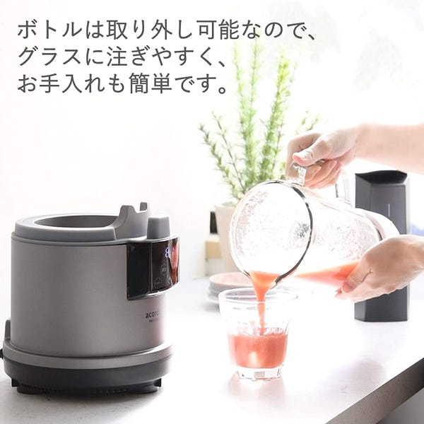 YAMAZEN ヤマゼン [acorde] 真空ブレンダー ジューサー真空調理 スムージーYMG-V1000
